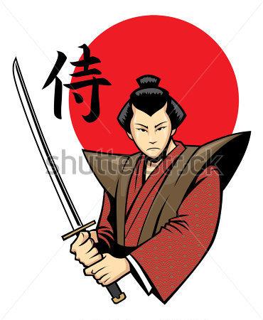 Japanese samurai clipart vector free stock Download japanese samurai clipart Samurai Japan Clip art vector free stock