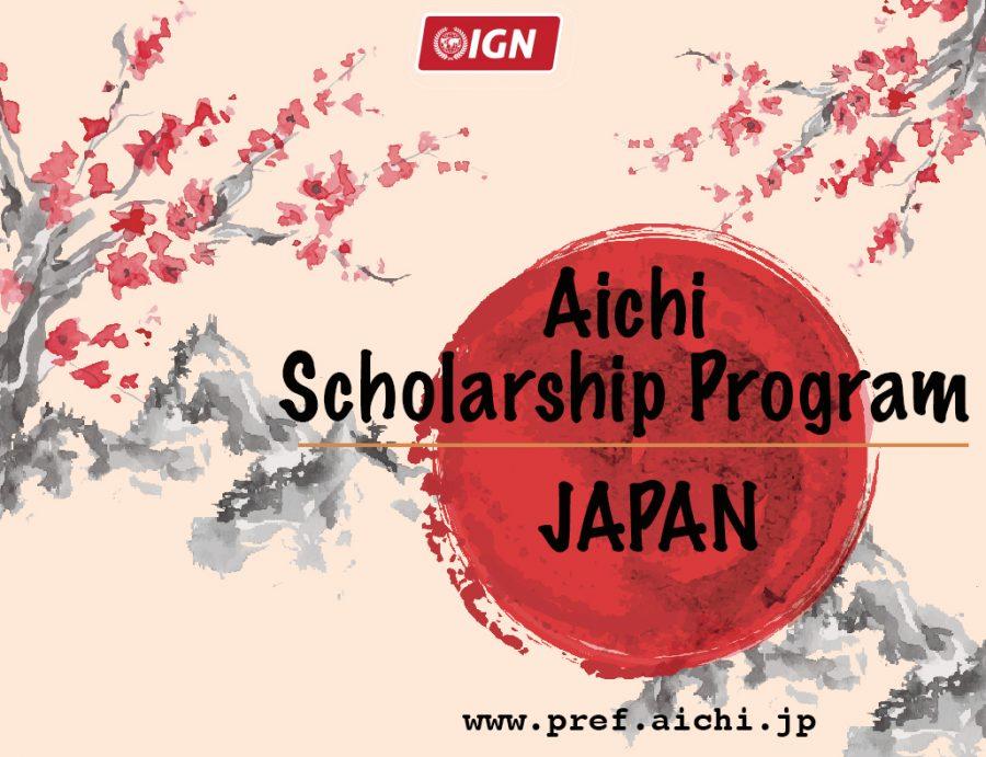 Japanese scholarship for clipart 2019 banner transparent library Aichi Scholarship Program- Japan | International Global Network banner transparent library