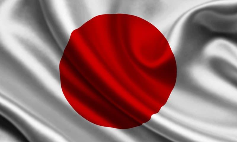 Japanese scholarship for clipart 2019 banner Scholarships in Japan for International Students 2019 - 2020 banner