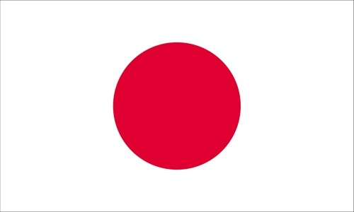 Japanese scholarship for clipart 2019 graphic stock Scholarship for Kosovo Graduate Students level to study at a ... graphic stock