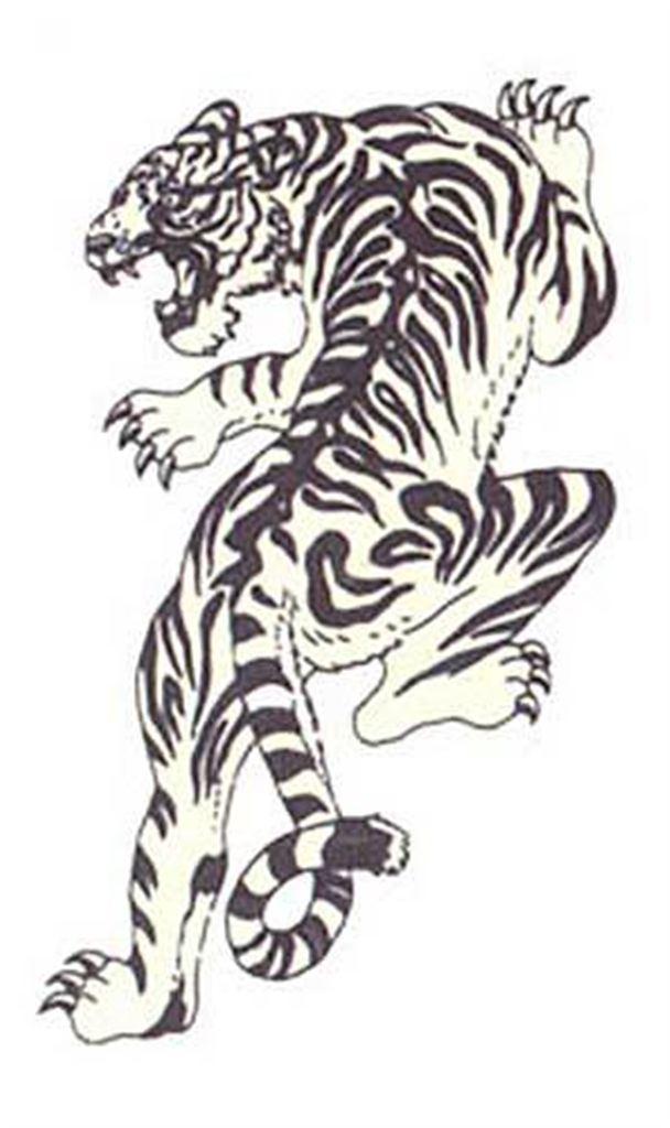 Japanese tiger clipart graphic transparent library Simple Japanese Tiger Tattoo Design graphic transparent library