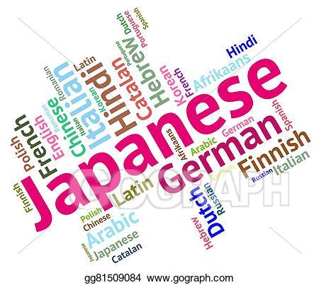 Japanese words clipart image black and white download Stock Illustration - Japanese language means words foreign and ... image black and white download