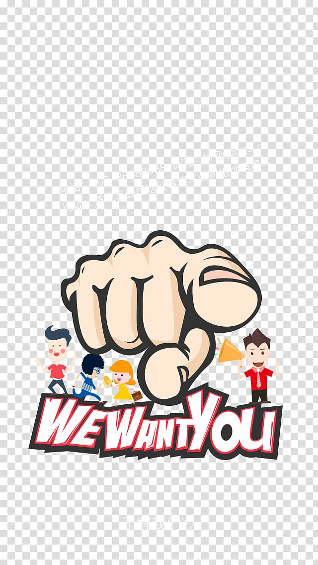 Java load clipart image graphic library Free download | Hand illustration with we want you text overlay ... graphic library