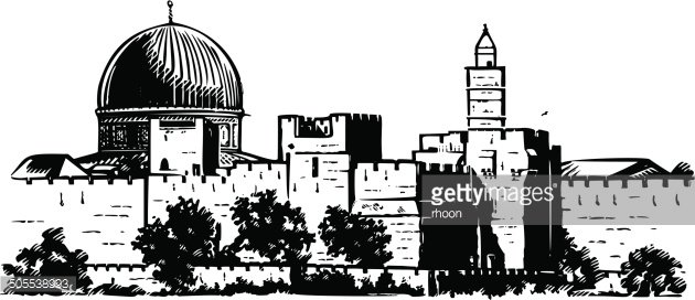 Jerusalem clipart clip library library Jerusalem Wall premium clipart - ClipartLogo.com clip library library