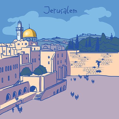 Jerusalem clipart png library library Jerusalem, Israel Old City Skyline premium clipart - ClipartLogo.com png library library