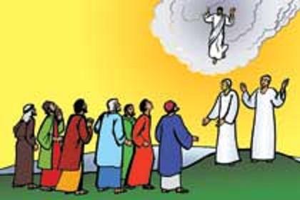 Jesus ascending to heaven clipart clip art library stock Jesus ascended into heaven clipart - ClipartFest clip art library stock