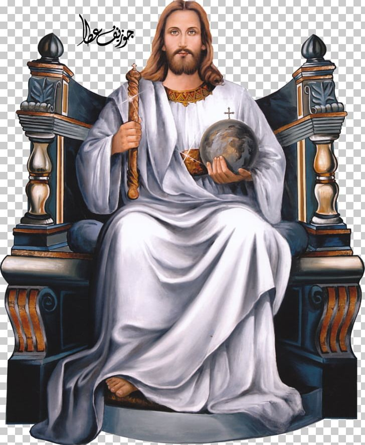 Jesus in the throne in heaven clipart clipart royalty free library Christ The King Bible Throne God Sacred Heart PNG, Clipart, Art ... clipart royalty free library