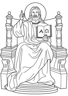 Jesus king clipart vector freeuse download Jesus the king clipart - ClipartFest vector freeuse download