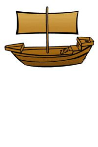 Jesus row boat clipart vector transparent 17 Best images about Gangway to Galilee Vacation Bible School on ... vector transparent