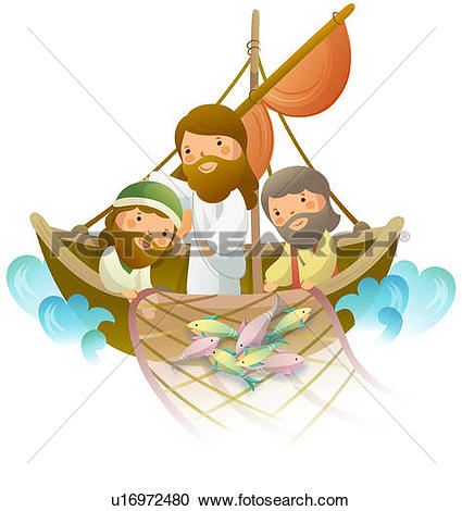 Jesus row boat clipart svg freeuse stock Leisure boat Clipart and Stock Illustrations. 1,560 leisure boat ... svg freeuse stock