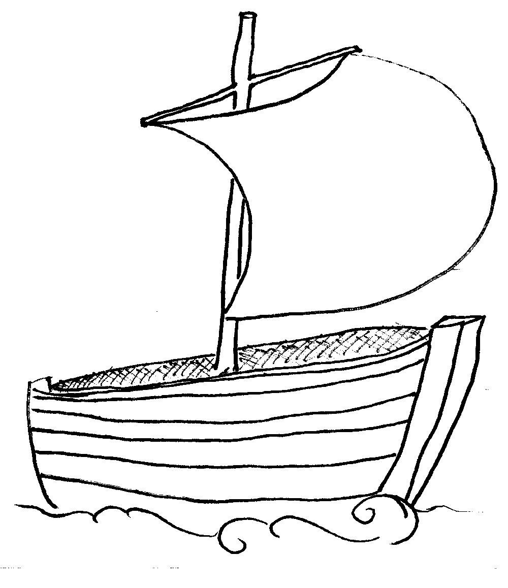 Jesus row boat clipart clip art transparent library Jesus row boat clipart - ClipartFest clip art transparent library