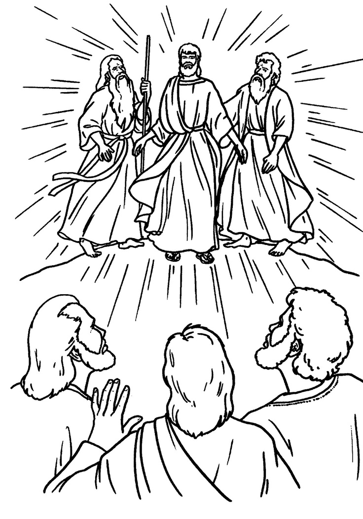 Free Free Transfiguration Cliparts, Download Free Clip Art, Free ... graphic transparent library