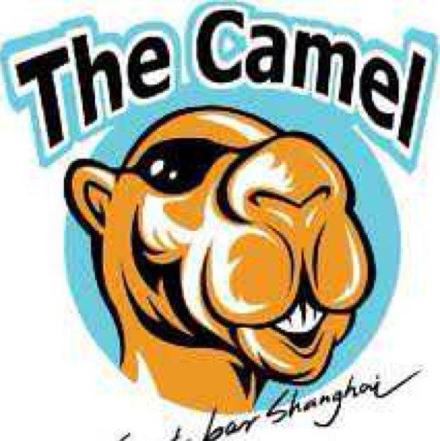Joe Camel (@jcamels67) | Twitter clip download