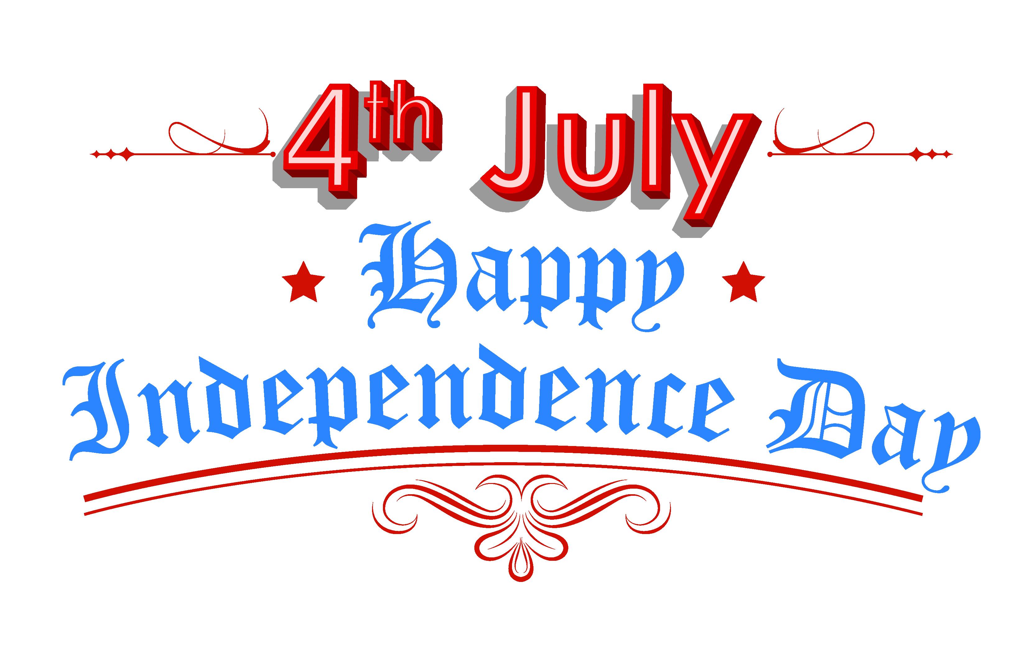 July calendar clipart jpg free stock Happy Independence Day 4th July Clipart | July 4th Clip Art ... jpg free stock