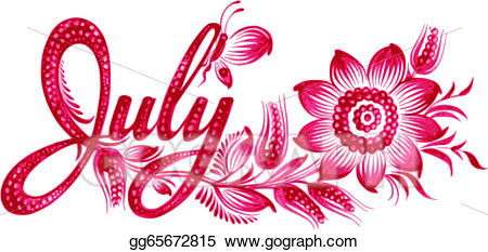July flower clipart clip download Vector Illustration - July the name of the month . EPS Clipart ... clip download