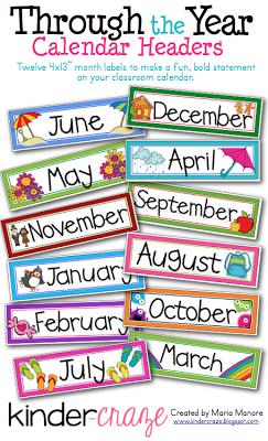 June calendar heading clipart banner black and white stock Free Printable Calendar Headers – printable calendar 2017 banner black and white stock
