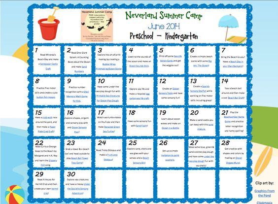 June calendar theme clipart vector June preschool calendar clipart - ClipartFest vector