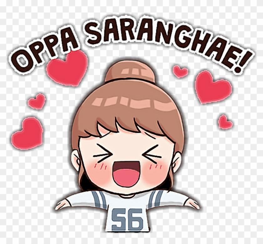 K pop clipart image library download Logo Clipart Kpop - Oppa Saranghae, HD Png Download ... image library download