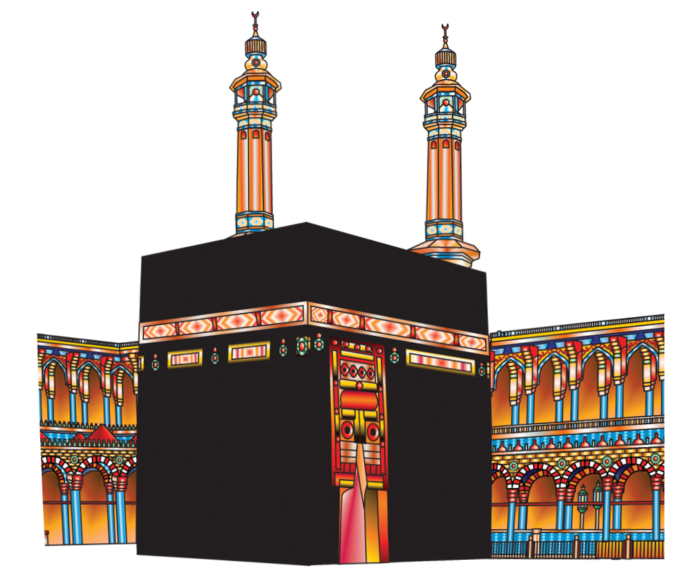 Ka ba clipart png library library kaba vector png transparent background image – Islamic Psd ... png library library