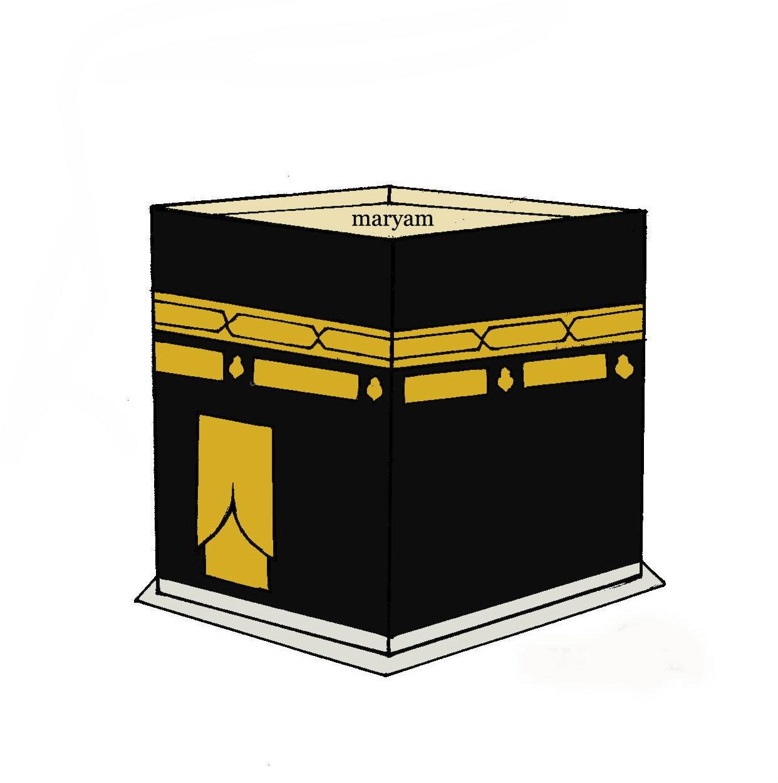 Ka ba clipart graphic free library Kaaba clipart 9 » Clipart Station graphic free library