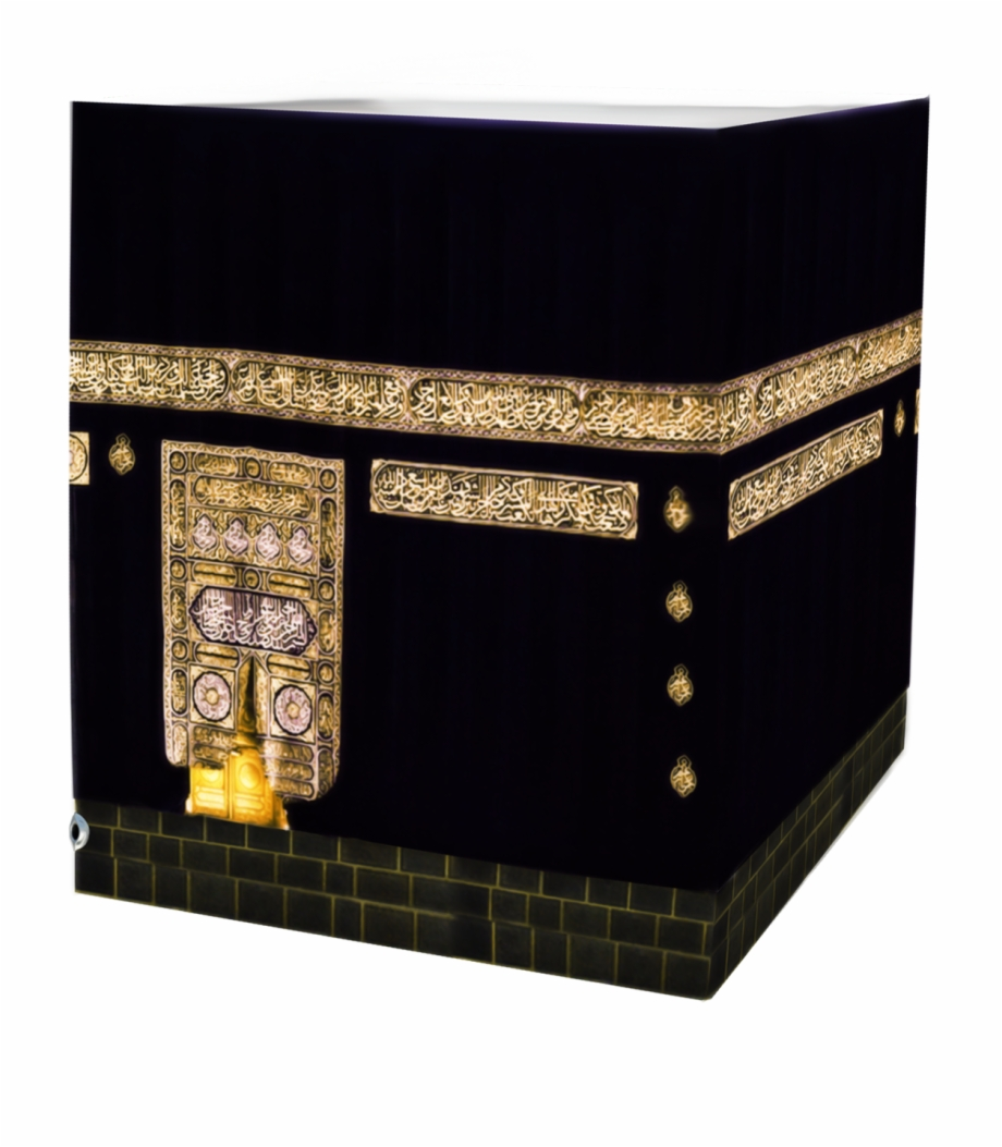 Ka ba clipart clipart freeuse Kaba Png Trasnparent - Masjid Al-haram Free PNG Images ... clipart freeuse