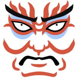 Kabuki clipart freeuse Kabuki clipart - 6 Kabuki clip art freeuse