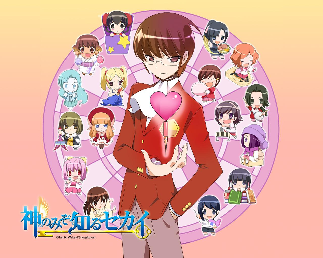 Kami nomi zo shiru sekai clipart clip art library stock Image Kami nomi zo Shiru Sekai Anime clip art library stock