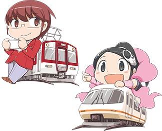 Kami nomi zo shiru sekai clipart clipart library stock Kami nomi zo Shiru Sekai: On the Train+Pilot Films | Manga ... clipart library stock