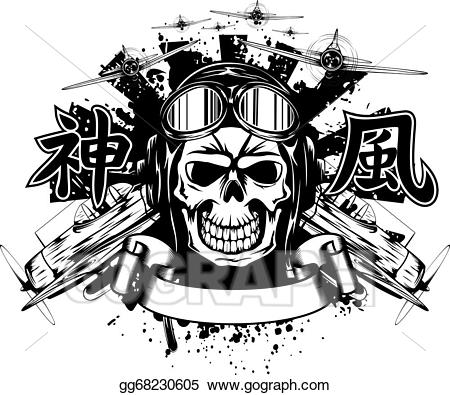 Kamikaze clipart clip library stock EPS Vector - Kamikaze in helmet . Stock Clipart Illustration ... clip library stock