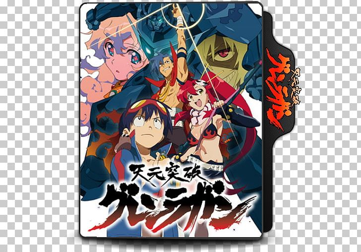 Kamina clipart image Simon Kamina Anime Rossiu Gurren Lagann PNG, Clipart, Anime ... image