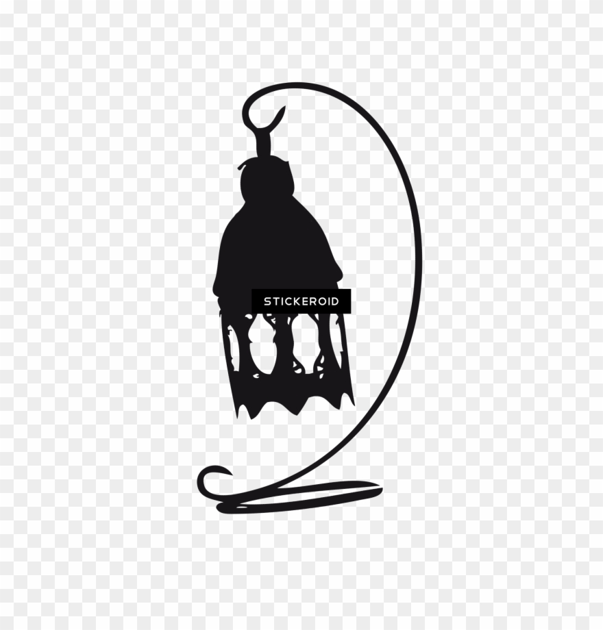 Kareem clipart image library Ramadan Kareem Clipart (#1472745) - PinClipart image library