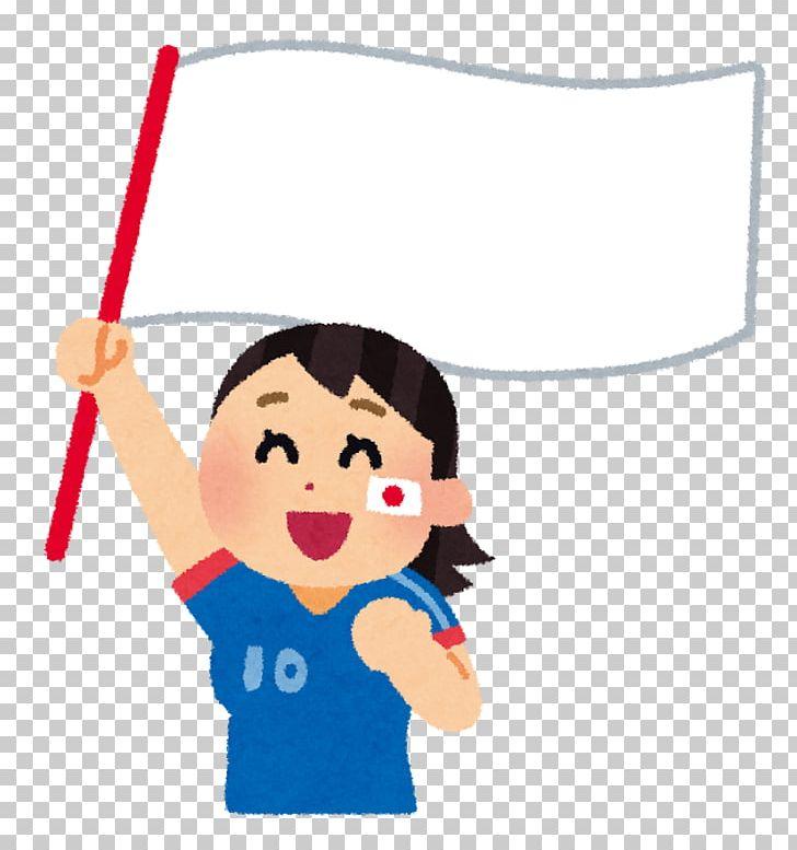 Kashima clipart png transparent Japan National Football Team Urawa Red Diamonds Emperor\'s ... png transparent