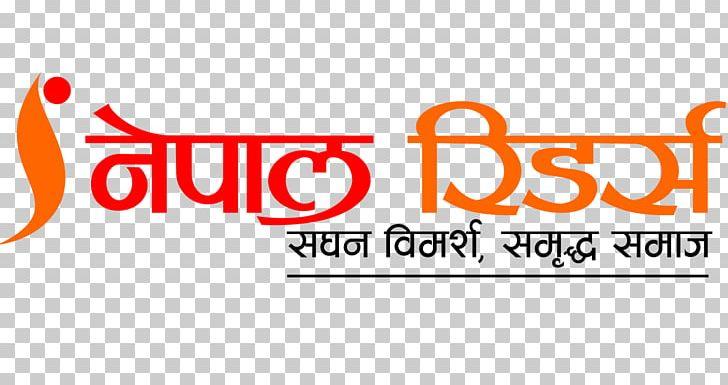 Kathmandu logo clipart jpg download Nepali Language Kathmandu Provinces Of Nepal Ракар Terai PNG ... jpg download