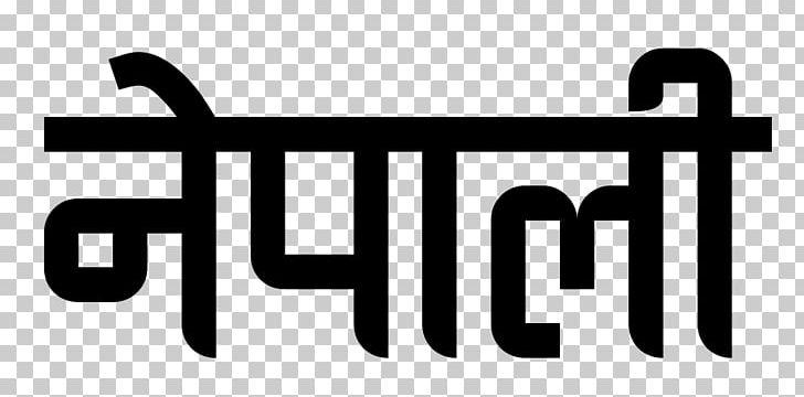 Kathmandu logo clipart banner freeuse download Devanagari Kathmandu Nepali Language Translation Nepali ... banner freeuse download