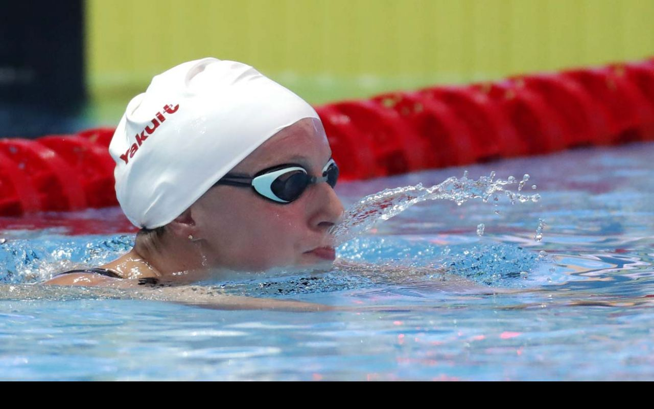 Katie ledecky cliparts royalty free library Ledecky returns but U.S. falls to Australia in relay at ... royalty free library