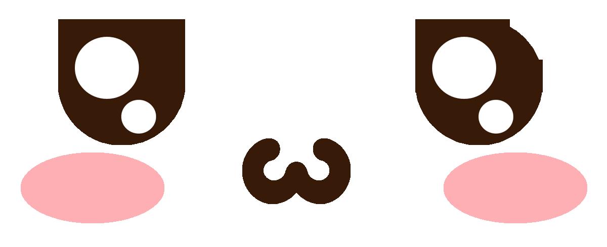 Kawaii cat face clipart vector transparent Emoticones ] ( Parte 2 ) Caritas Kawaii | bookmarks | Pinterest | Kawaii vector transparent
