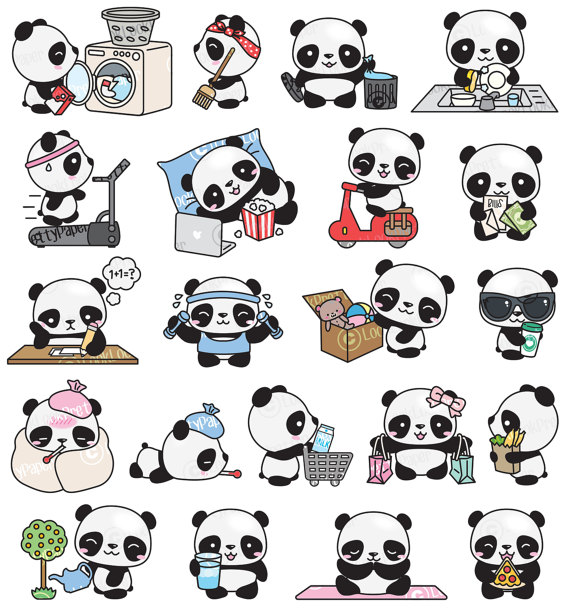 Kawaii panda clipart clip Premium Vector Clipart - Kawaii Panda - Cute Panda Planning ... clip