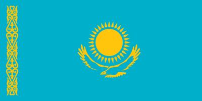 Kazakhstan clipart banner black and white download Kazakhstan flag clipart - country flags banner black and white download