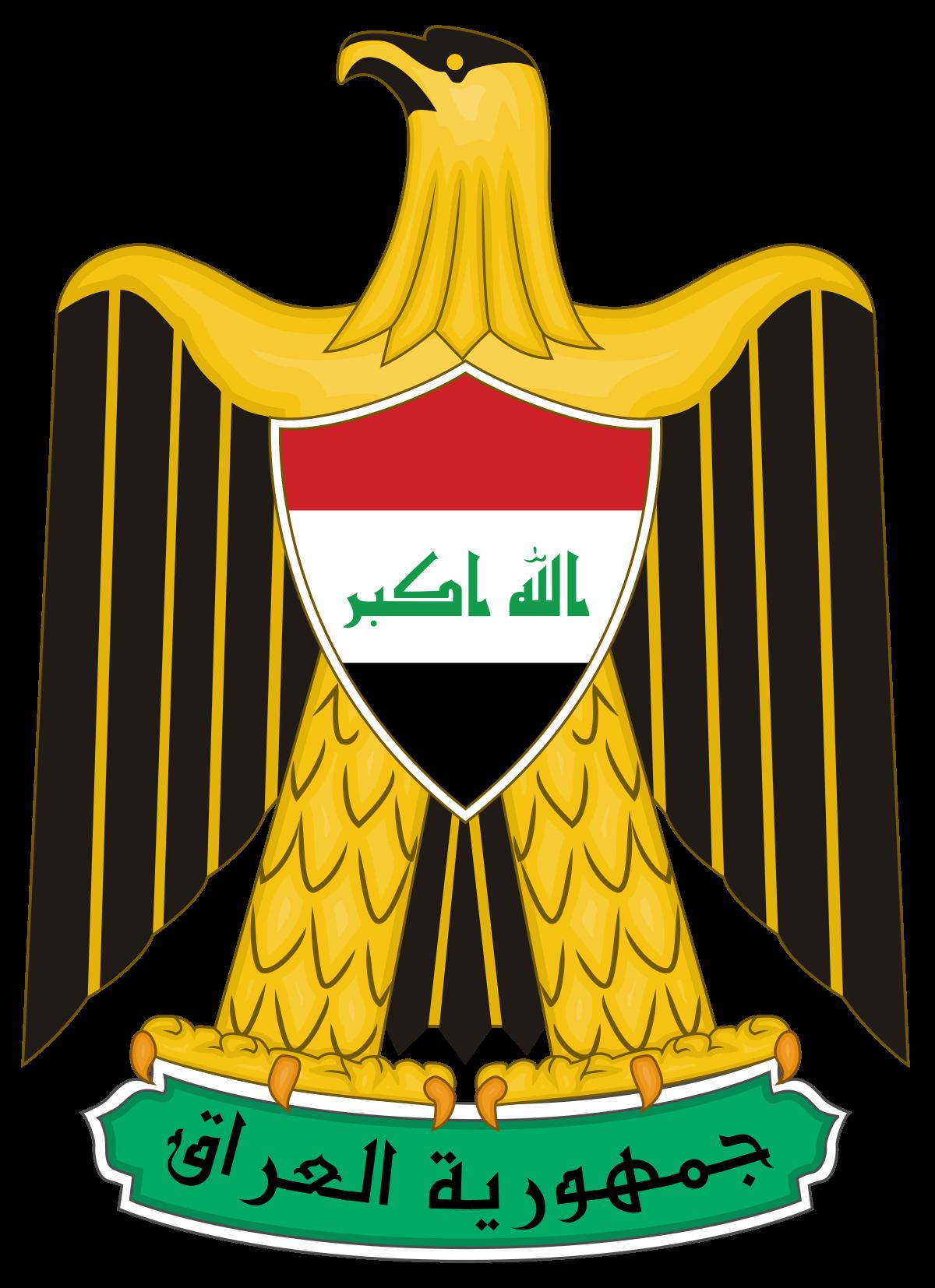 Kazakhstan eagle sun clipart svg transparent Coat of arms of Iraq - Wikipedia svg transparent