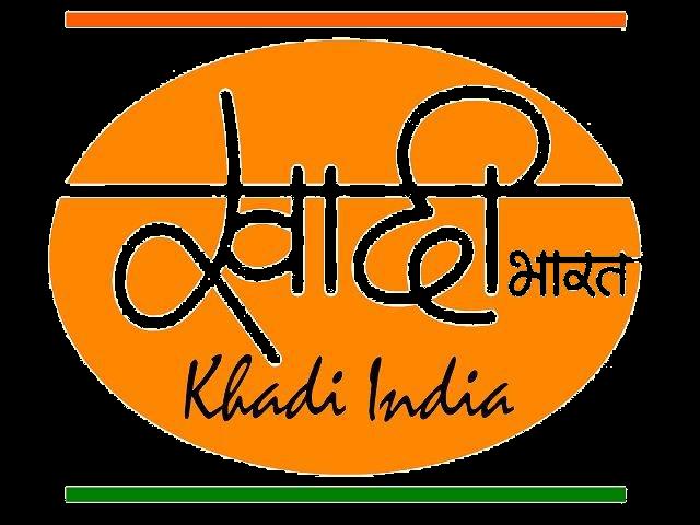 Khaadi logo clipart clipart transparent download Khadi Bhandar clipart transparent download