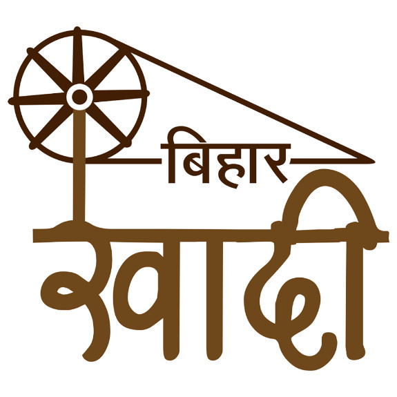 Khaadi logo clipart graphic transparent download Bihar Khadi And Village Industries Board, Machuatoli - Government ... graphic transparent download
