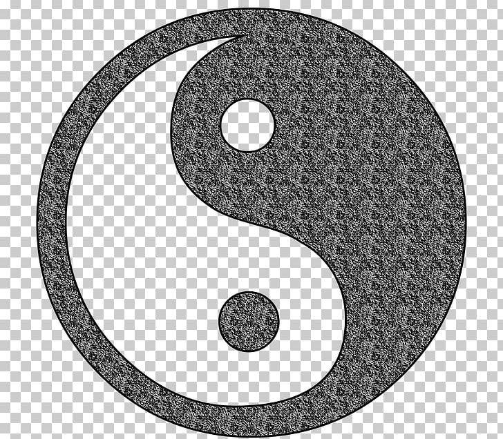 Kharma clipart banner free stock Yin And Yang Karma Symbol Taoism PNG, Clipart, Circle, Concept ... banner free stock