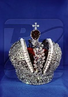 Kick him in his crown jewels clipart jpg royalty free library 461 Best Crowns and Tiaras images in 2017 | Royal jewels, Royal ... jpg royalty free library