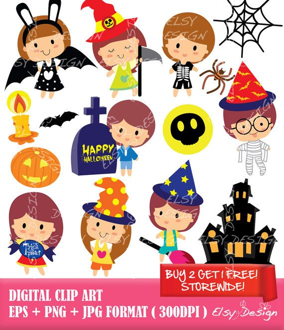 Kids character clipart clipart free stock 17 Best images about Cute Character Clip Art! on Pinterest ... clipart free stock