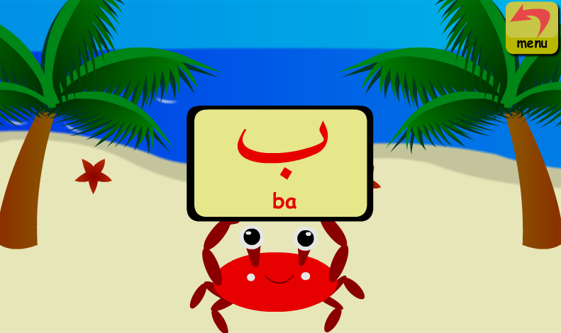Kids learning arabic clipart svg freeuse Bee Learning Arabic Kids - Android Apps on Google Play svg freeuse