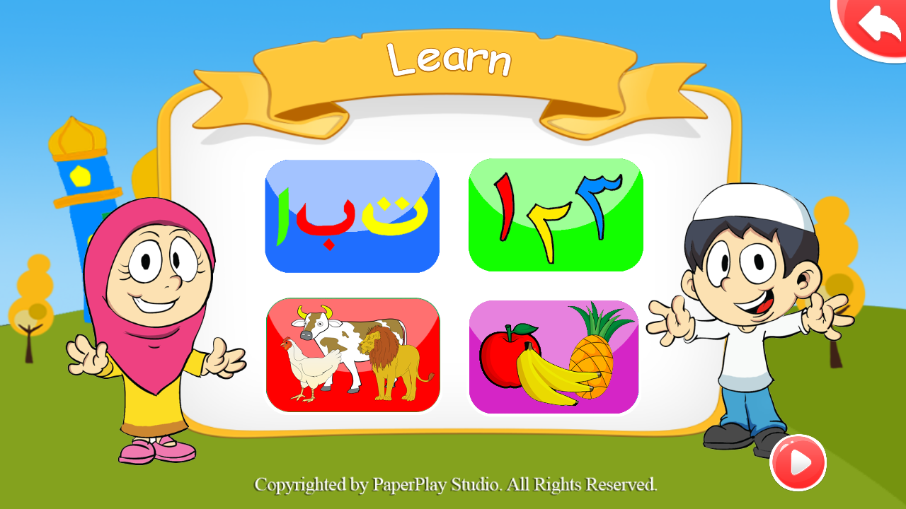 Kids learning arabic clipart jpg download Arabic Learning for Kids Free - Android Apps on Google Play jpg download