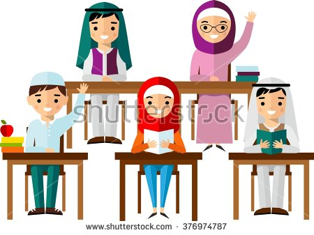 Kids learning arabic clipart clip transparent stock Arab Kids Stock Images, Royalty-Free Images & Vectors | Shutterstock clip transparent stock