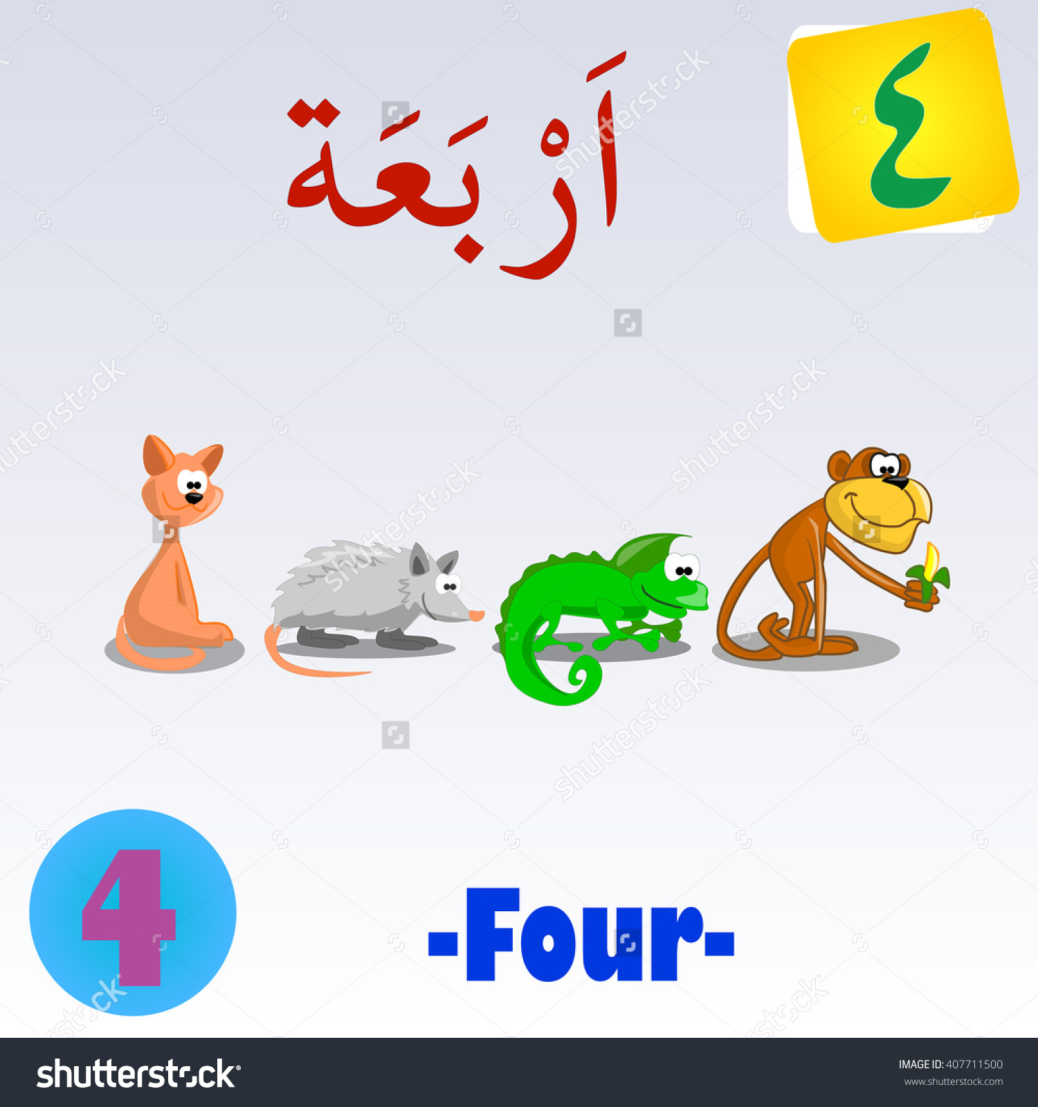 Kids learning arabic clipart clip art royalty free Vector Arabic Number Animal Illustration Kids Stock Vector ... clip art royalty free