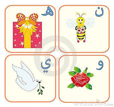 Kids learning arabic clipart vector transparent library Kids learning arabic clipart - ClipartFest vector transparent library