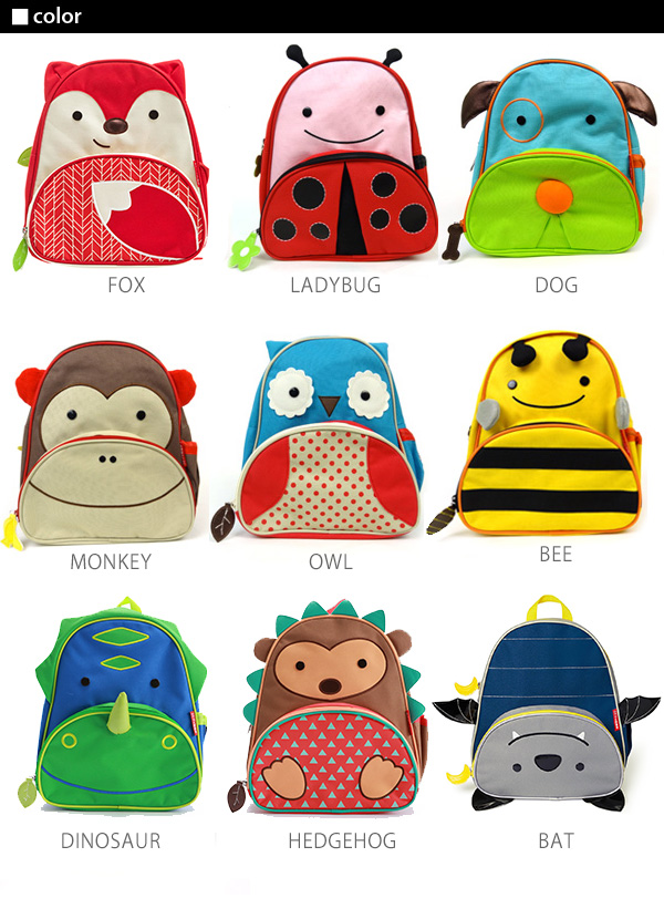 Kids pack backpack to go home clipart vector free stock More than free & it which says to day pack HOP one point are home delivery  for free !SKIP rucksack day pack backpack zoo pack SKIPHOP BACKPACK animal  ... vector free stock